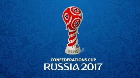 فيفا يستبعد وقوع أعمال شغب في كأس القارات روسيا 2017