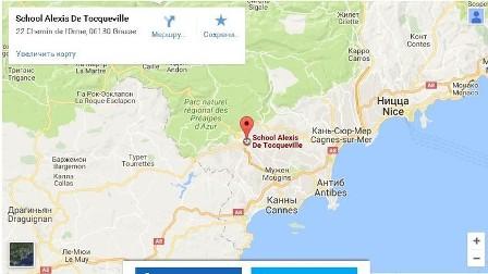 إصابة اثنين على الأقل بمدرسة جنوبي فرنسا واعتقال مطلق النار