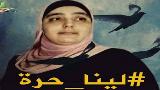 عميدة الأسيرات الفلسطينيات حرة بعد 15 عاما