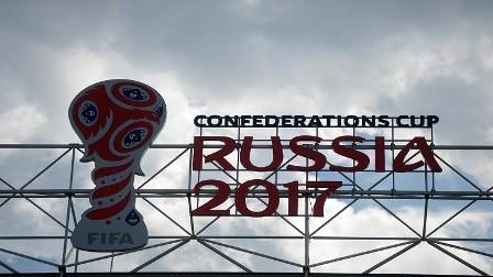مباريات كأس القارات ستبث مجانا في روسيا