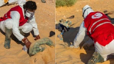 السلطات الليبية تعثر على جثامين 48 مصريا في الصحراء