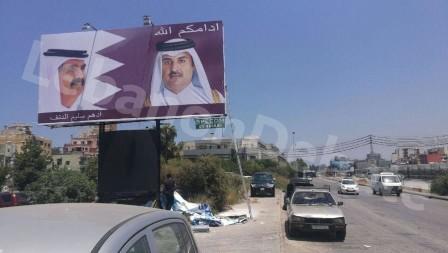 الأمن العام اللبناني يزيل صورا لأمير قطر