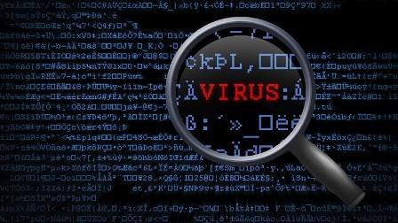 برمجيات خطيرة تسرق البيانات المصرفية