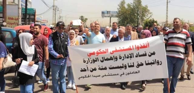 أسامة سعد على تويتر: التحية لصمودكم  و إلى مواصلة النضال