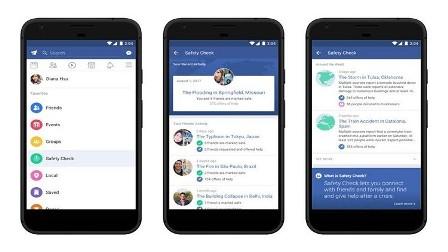 فيسبوك تتيح خاصية التحقق من السلامة بشكل دائم