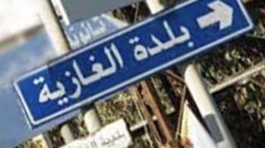 بلدية الغازية: تسجيل إصابة بفيروس