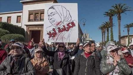 معلمو المغرب يدا واحدة ضد