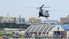 مروحية أمريكية تتسبب بإصابات في مدرسة جنوب اليابان