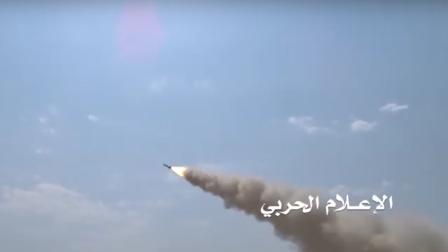 الحوثيون يكشفون تفاصيل إطلاق صاروخ على الرياض