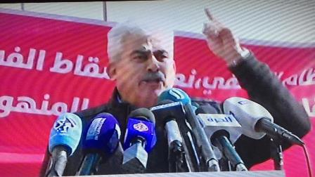 بث مباشر..كلمة الحراك الشعبي في ختام التظاهرة تحت شعار لا ثقة بالحكومة