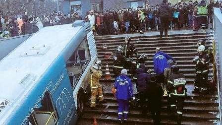 مصرع 5 أشخاص وإصابة 8 آخرين في حادث مروع بموسكو