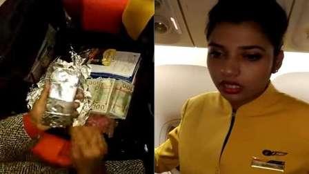 فيديو.. مضيفة طيران تحاول تهريب نصف مليون دولار!