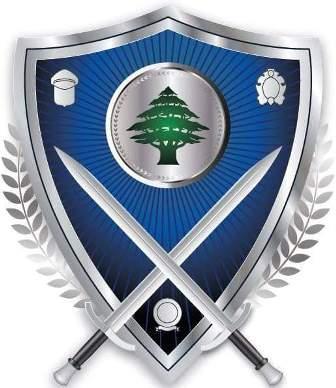 وزارة الداخلية: فتح مراكز الاقتراع في كل لبنان في ظل هدوء أمني