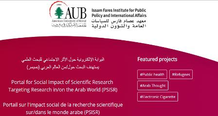 اطلاق البوابة الالكترونية حول الاثر الاجتماعي للبحث العلمي في الـAUB