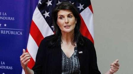 الولايات المتحدة تحدد شرطين لرفع العقوبات عن روسيا