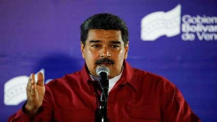 مادورو: نحن