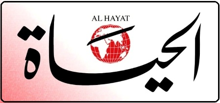 الحياة: طلب الحماية الدولية للفلسطينيين إلى الجمعية العامة