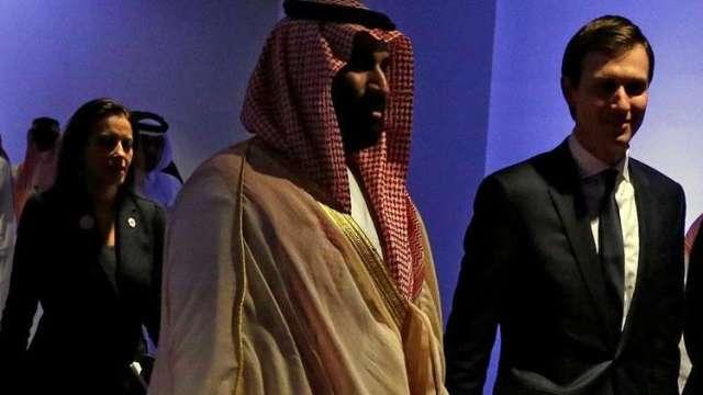 محمد بن سلمان و صهر ترامب كوشنر يبحثان التسوية بين