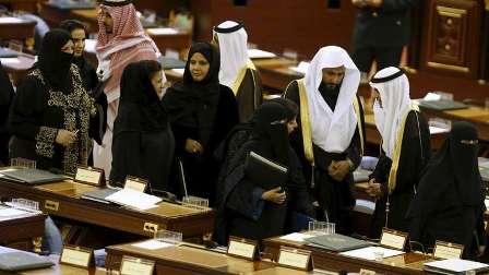 الشورى السعودي يرفض فتح الوظائف العسكرية للنساء