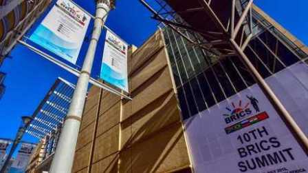 القمة العاشرة لبريكس تنطلق في جوهانسبرغ