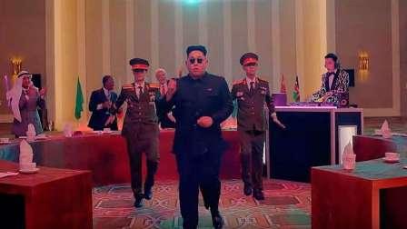 أغنية القمة الأمريكية الكورية تحطم أرقاما قياسية على يوتيوب