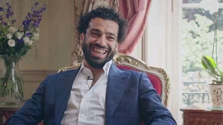 شاهد بالفيديو.. حوار مفتوح مع محمد صلاح