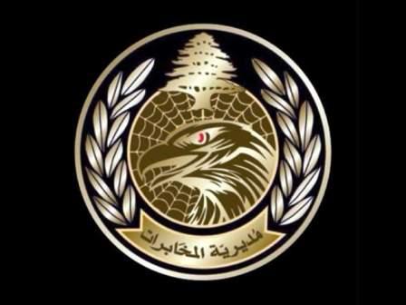 مخابرات الجيش اوقفت 4 اشخاص في فنيدق لإطلاقهم الرصاص عشوائيا