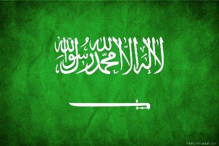 النيابة العامة السعودية تطلب الإعدام لامرأة ناشطة