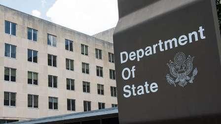 الولايات المتحدة توافق على حضور مفاوضات جنيف حول سوريا