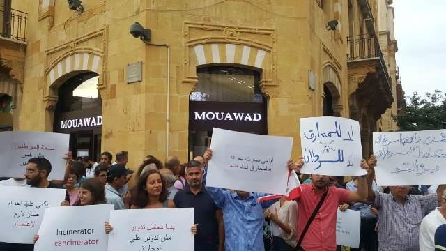 تجمع أمام بلدية بيروت طالب بإنشاء مطامر صحية والابتعاد عن حلول المحارق