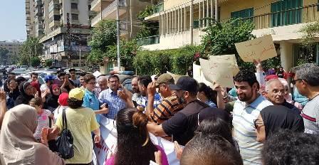 إعتصام لحملة بكفي أمام دائرة التربية في طرابلس: لاقرار التعليم المجاني للجميع