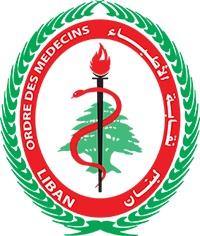 نقابة الأطباء: البعض مستمر بحملة التضليل والافتراء