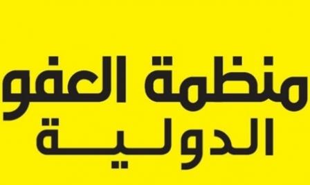 العفو الدولية: عمال في ورشة مونديال قطر لم يتلقوا رواتبهم منذ أشهر
