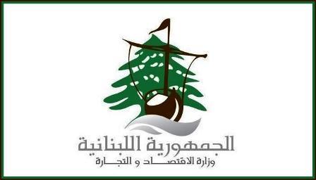 عدادات المولّدات: وزارة الاقتصاد تتخبط