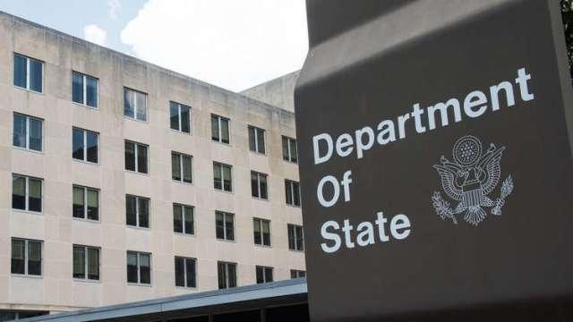 الولايات المتحدة ترحب بنتائج قمة اسطنبول الرباعية حول سورية
