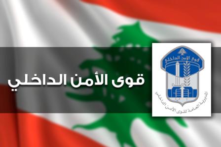 قوى الامن أوقفت شخصين في رياق بجرم تهريب أشخاص و4 دخلوا خلسة الى لبنان