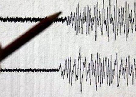 زلزال بقوة 1،6 درجات يضرب جزرا قبالة سواحل كولومبيا