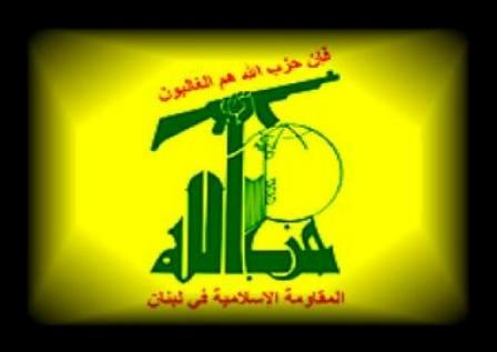 حزب الله: عملية مستعمرة عوفر تأكيد على تصميم الشعب الفلسطيني على تحرير أرضه