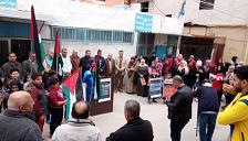 اعتصام أمام مكتب الاونروا في البص لمنتدى المؤسسات والجمعيات الفلسطينية أكد التمسك بحق العودة