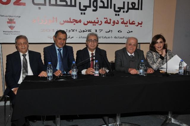 إختتام فعاليات معرض بيروت العربي الدولي للكتاب ال 62 عدد الزوار تخطى ال 200 ألف