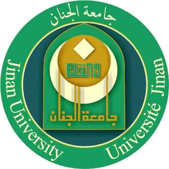 مسابقة في الإملاء في جامعة الجنان احتفاء باليوم العالمي للغة العربية