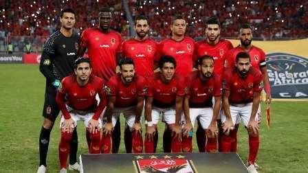 الأهلي المصري يتأهل لدور المجموعات في دوري أبطال إفريقيا