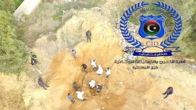 استخراج رفات 34 إثيوبيا أعدمهم