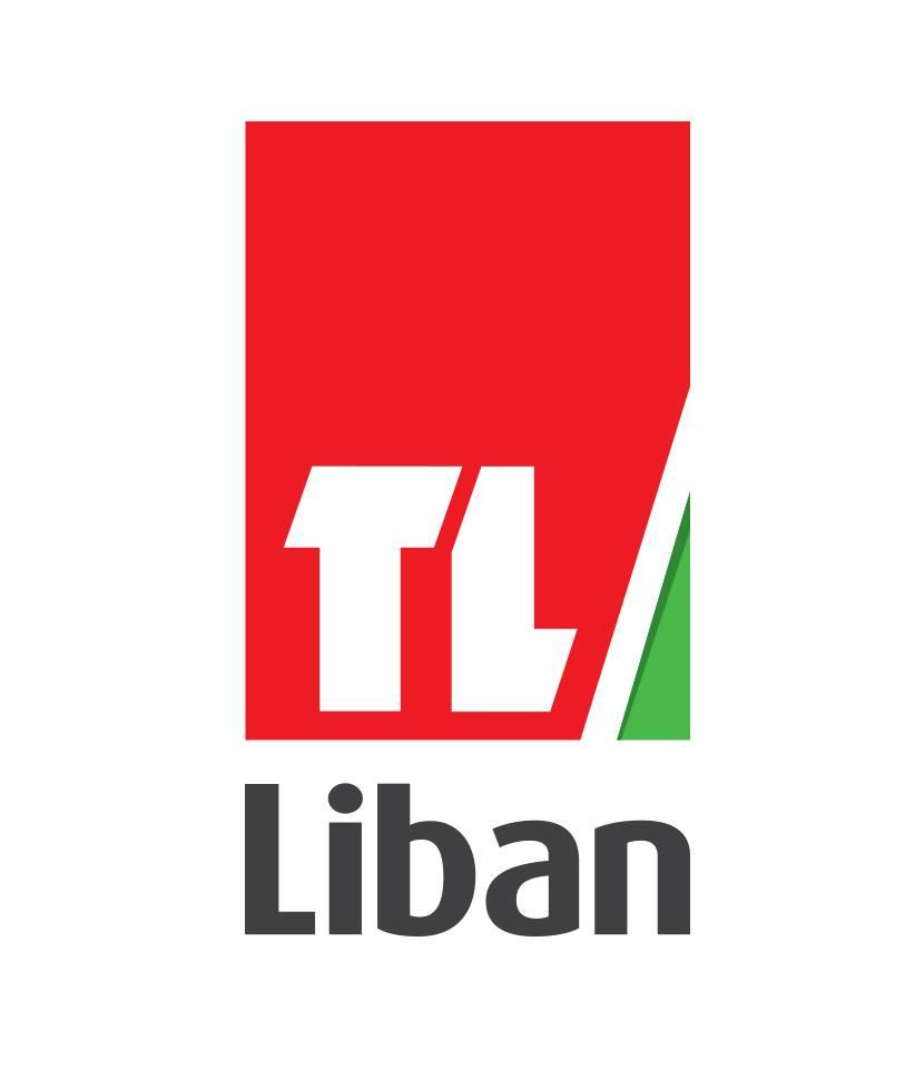 تلفزيون لبنان ينقل فقط مباريات منتخب لبنان في كأس الامم الاسيوية بقرار من وزير الاعلام