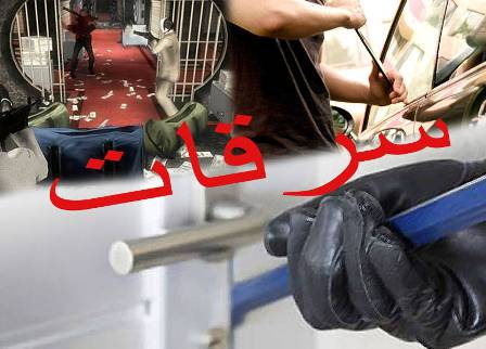 سرقة محل للحلويات في عمشيت