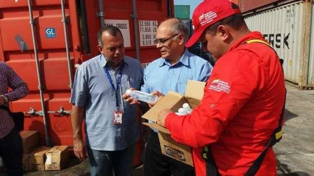 فنزويلا: حصلنا على مساعدات إنسانية من روسيا وكوبا والصين