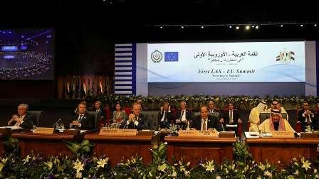 السعودية و3 دول عربية تعترض على البيان الختامي لقمة شرم الشيخ