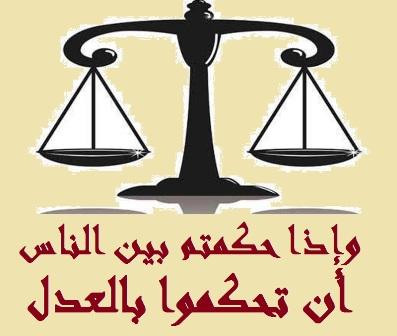 إبطال التعقبات في دعوى ملكية المؤسسة اللبنانية للارسال وبيار الضاهر وتضمين القوات النفقات