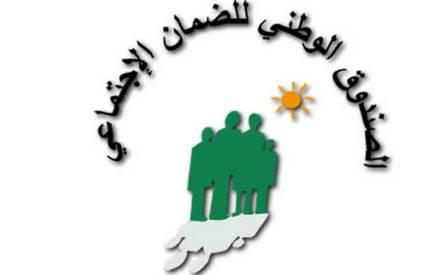 المدير العام للصندوق الوطني للضمان الاجتماعي أدعى على 4 أطباء ومواطن بجرم إختلاس أموال وتزوير والغش