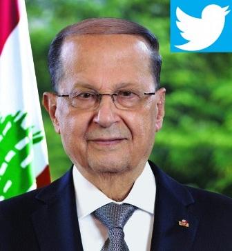 عون: كل التوفيق لأبطالنا في البعثة اللبنانية المشاركين في الألعاب العالمية للأولمبياد الخاص